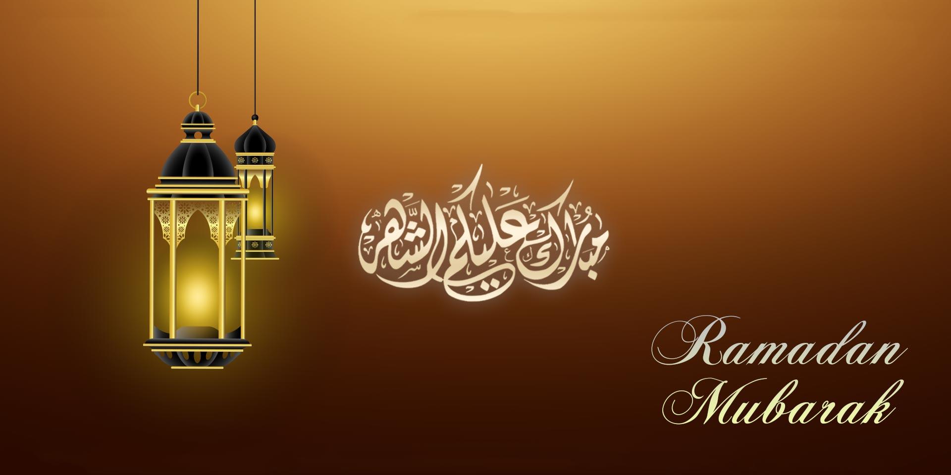 1557958071_0_ramadan19.jpg